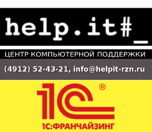 helpit-rzn.ru